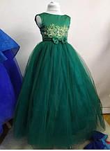 Елочка Длинное нарядное изумрудное платье София