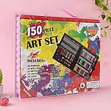 Детский Набор для рисования и творчества Art set 150 предметов в кейсе ( Розовый, Черный ), фото 3