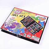 Детский Набор для рисования и творчества Art set 150 предметов в кейсе ( Розовый, Черный ), фото 5