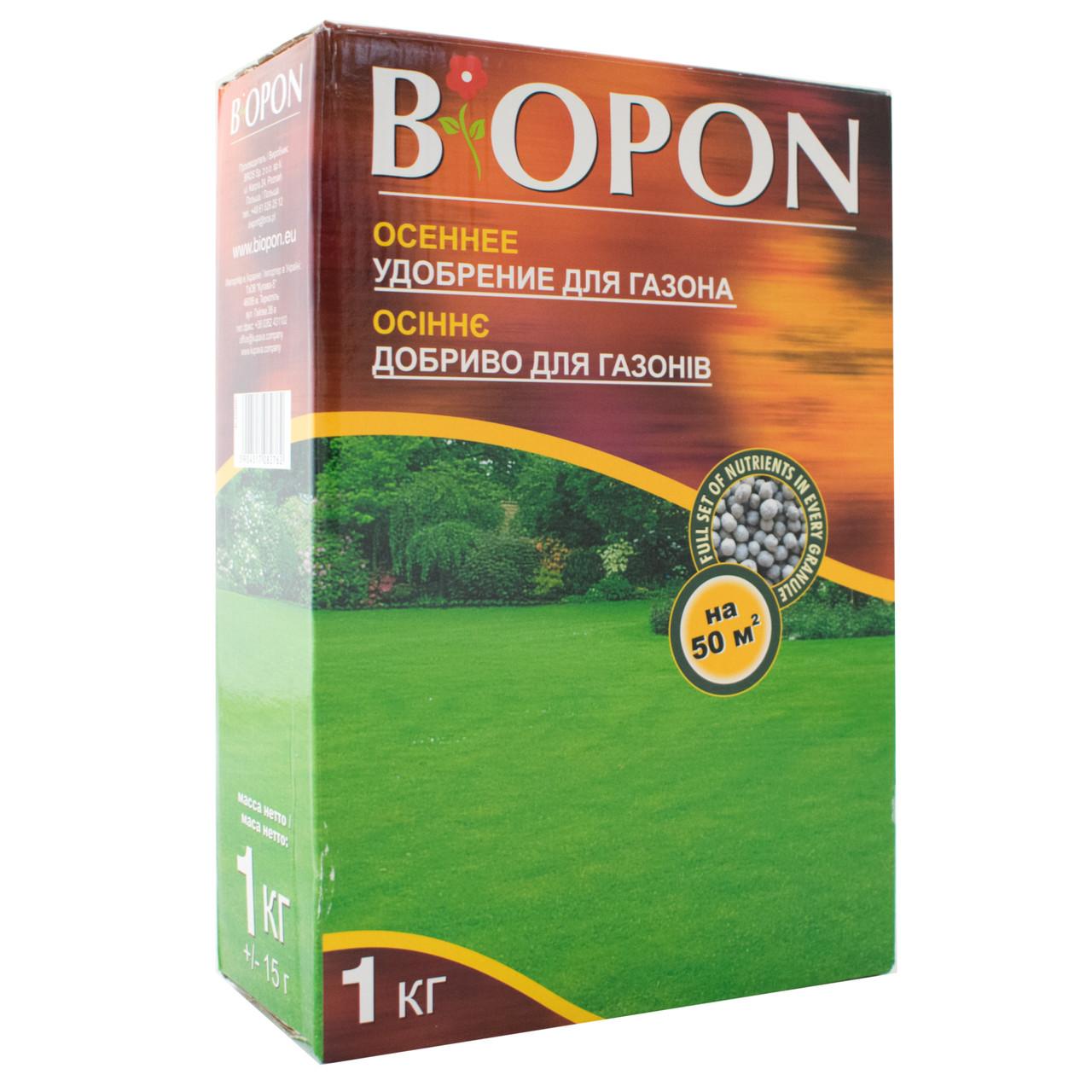 Удобрение Biopon осеннее для газона 1 кг