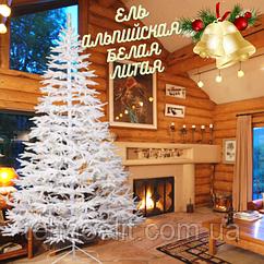Елка белая искусственная литая на новый год Альпийская