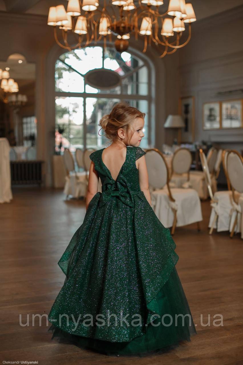 Платье Елочка Длинное нарядное изумрудное платье Бетси