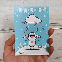 Авторская новогодняя открытка с конвертом STREKOZA Здійснення Мрій 10 х 15 голубая