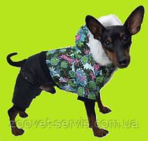 Зимний комбинезон для собак на меху цветы зелёные AM-7