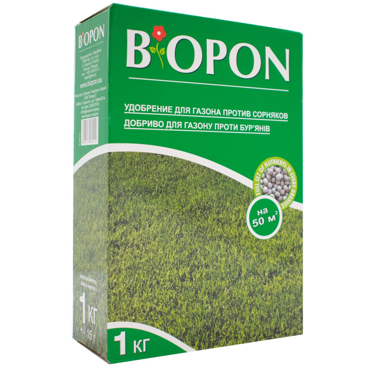 Удобрение Biopon для газона против сорняков 1 кг