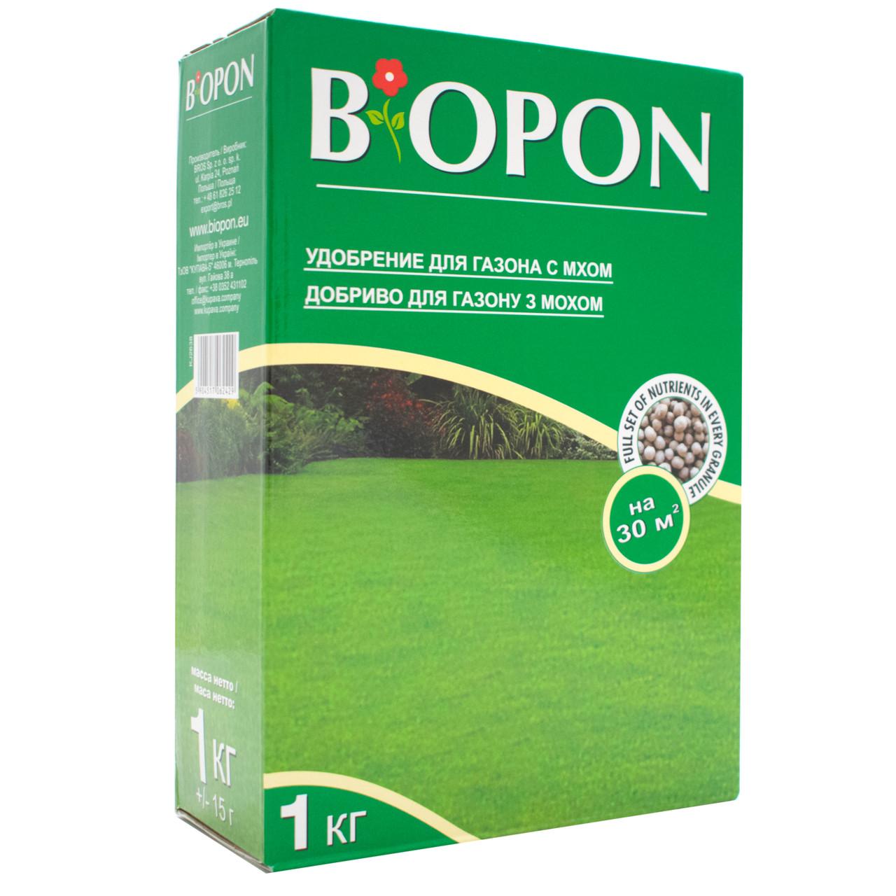 Удобрение Biopon для газона с мхом 1 кг