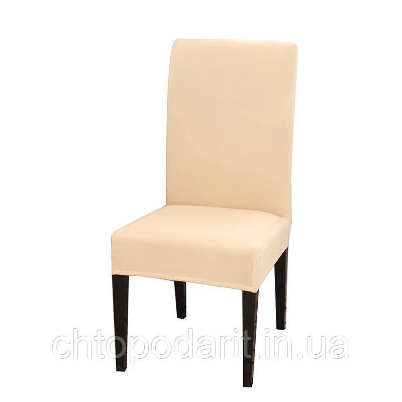 Чохол на стільці універсальний для меблів колір бежевий Код 14-0705