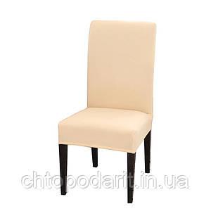 Чехол на стулья универсальный для мебели цвет бежевый  Код 14-0705