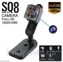 Мини камера SQ8 Full HD с ночным видением