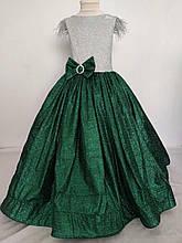 Платье Елочка Длинное блестящее изумрудное платье Дженифер на 4-5, 6-7, 8-9 лет