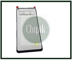 Скло для переклеювання дисплея Samsung A217 Galaxy A21s, Чорне