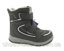 Ботинки зимние, термоботинки для мальчика B&G р. 36, 37 модель ТКТ-9-04