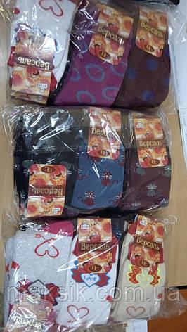 Женские махровые носочки Версаль р.23-25, фото 2