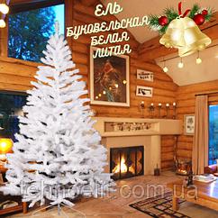 Елка белая искусственная литая на новый год Буковельская