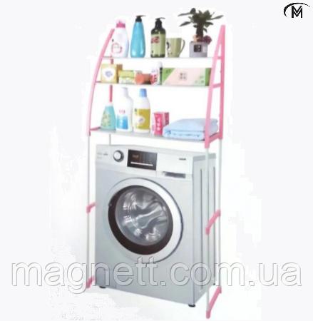 Полка над стиральной машиной в ванной напольная WM-63 полка стеллаж над стиральной машиной