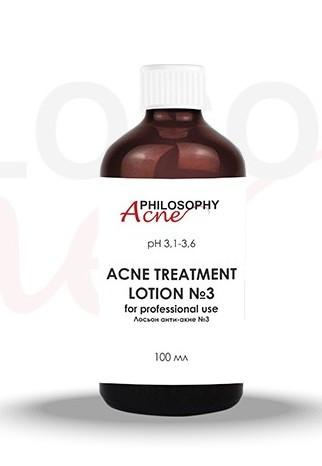 Лосьон для лечение акне Acne Philosophy Acne Treatment Lotion №3