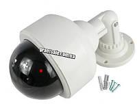 Муляж камеры видеонаблюдения Camera Dummy S2000 с ИК-подсветкой, от двух батареек АА, пластик, крепление
