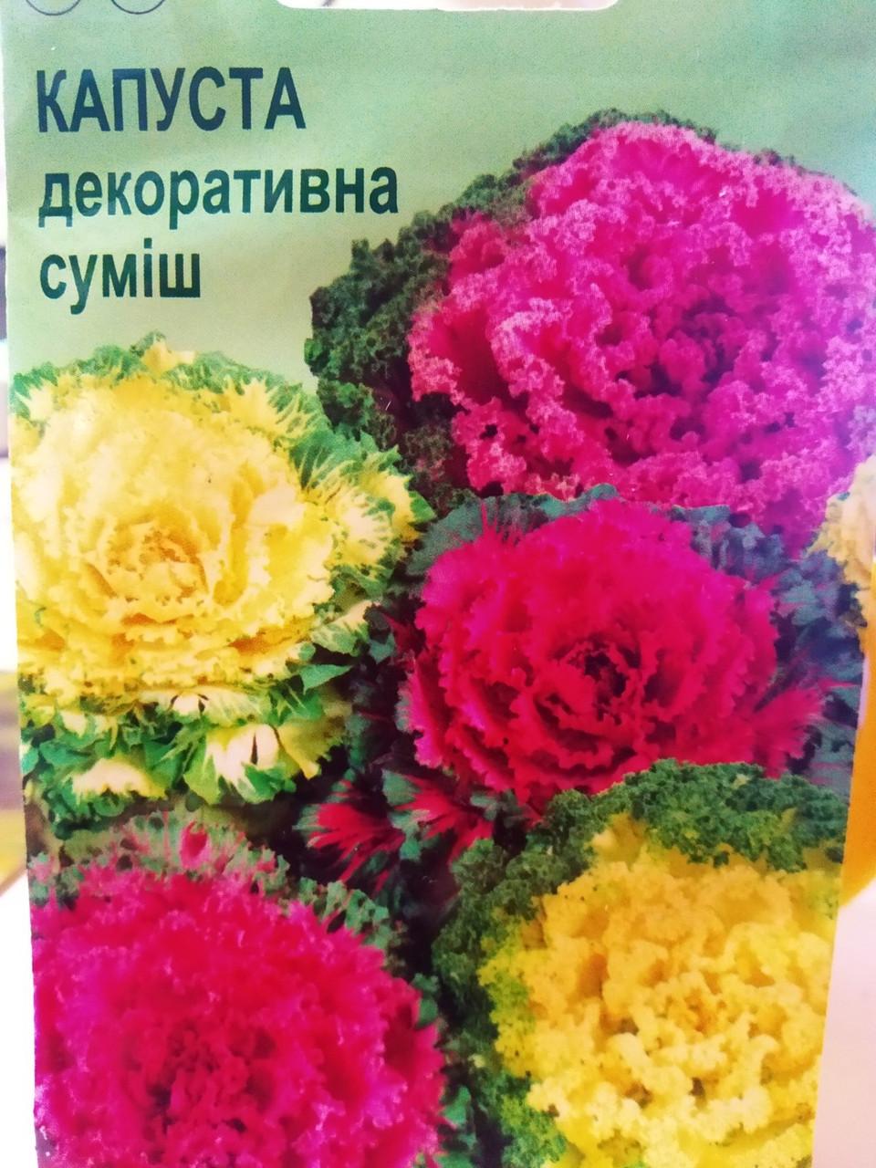 Насіння капусти декоративної суміш 0,1 г Элитсортнасиння Україна