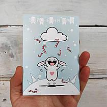 Авторская новогодняя открытка с конвертом STREKOZA Здійснення Мрій 10 х 15 нежно-голубая