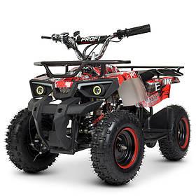 Дитячий квадроцикл на акумуляторі (підлітковий) Profi (мотор 800W, 3 акум) HB-ATV800AS-3 Червоний