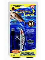 Приманка для ловли хищной рыбы Twitching lure два кручка, серый, приманка рыболовная Twitching lure, приманки