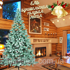 Елка литая голубая искусственная на новый год Буковельская