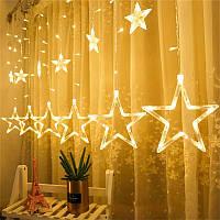Гирлянды - штора со звёздами и пультом управления на новый год, фото 1