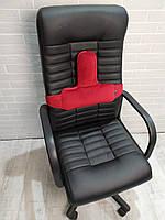 Ортопедическая подушка EKKOSEAT под поясницу для спины на кресло. Секторальная. Красная.