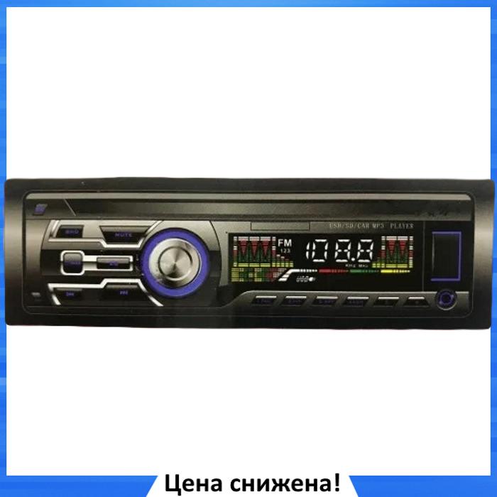 Автомагнітола AUX 1DIN MP3 1584 з 2-ма виходами - бюджетна однодиновая магнітола з USB, SD, FM і AUX