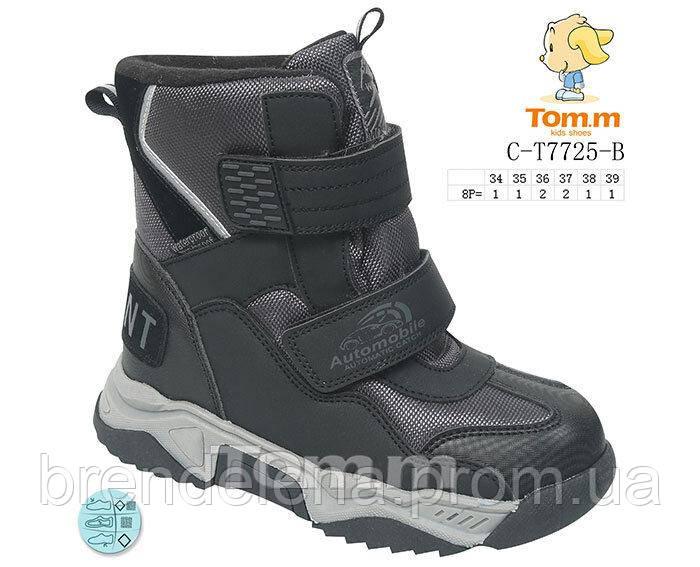 Детские зимние термо ботинки для мальчикаTOM.M р(37-23см)