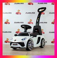 Детский электромобиль-толокар 2 в 1 с ручкой и кожаным сиденьем, Lamborgini M 3591L-1 белый
