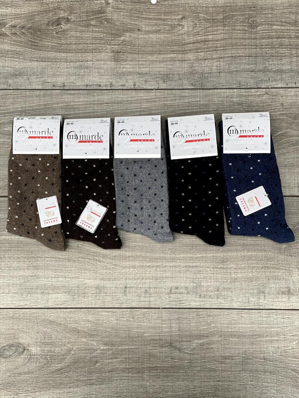 Теплі жіночі високі шкарпетки Marde з тоненької шерсті в горошок мікс кол розмір 36-40