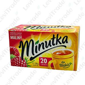 Чай чорний Minutka зі смаком малини, 28г (20пак.), 12шт/ящ