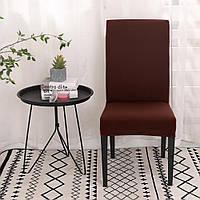 Чехол на стулья универсальный для мебели цвет коричневый Код 14-0707