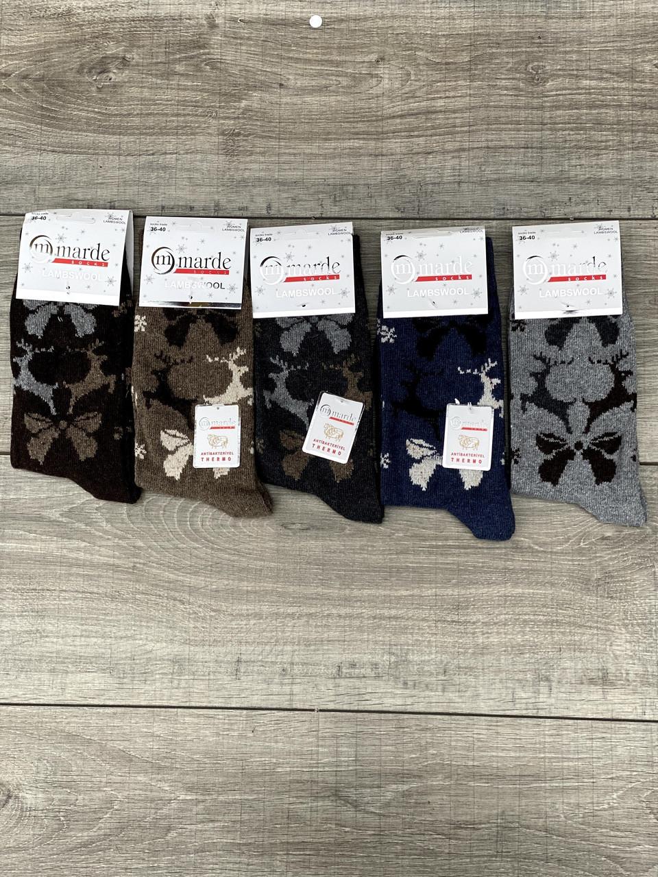Теплі жіночі високі шкарпетки Marde з тоненької шерсті з новорічним візерунком мікс кол р 36-40