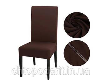 Чехол на стулья универсальный для мебели цвет коричневый  Код 14-0709