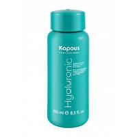 Kapous Восстанавливающий шампунь с Гиалуроновой кислотой 250мл
