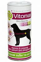 Витамины Vitomax здоровые зубы и кости 120шт.