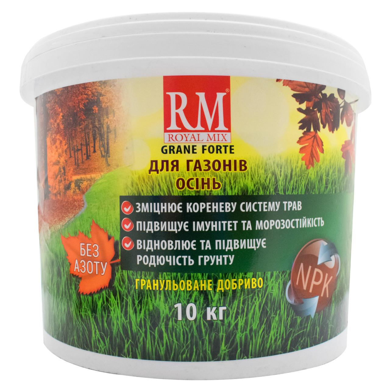 Удобрение Royal mix для газонов осень 10 кг