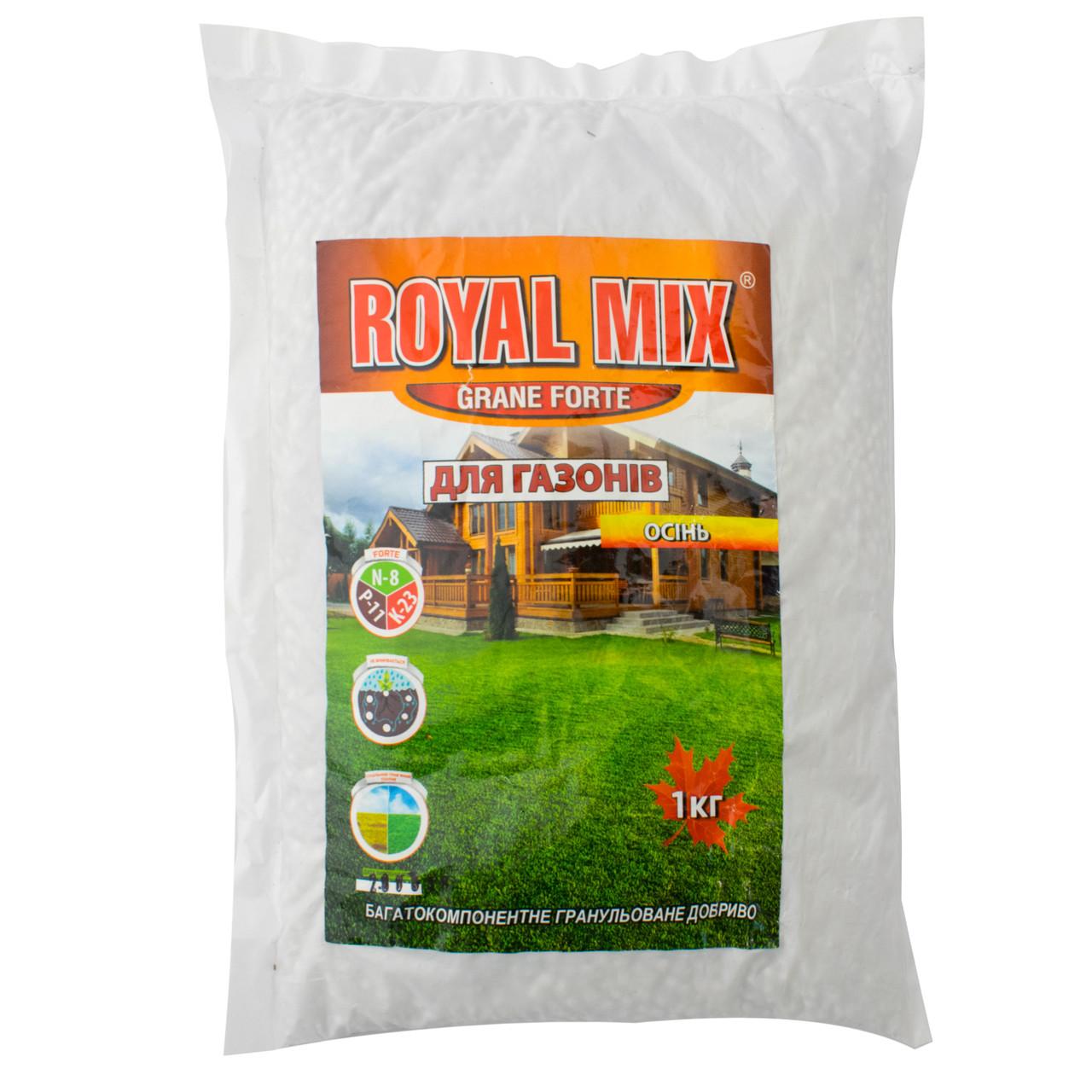 Удобрение Royal mix для газонов осень пакет 1 кг