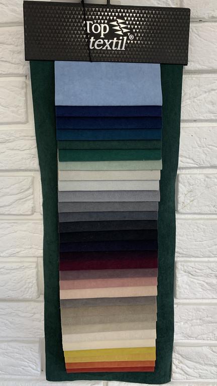 Тканина Велюр - Top textil Uttario Velvet