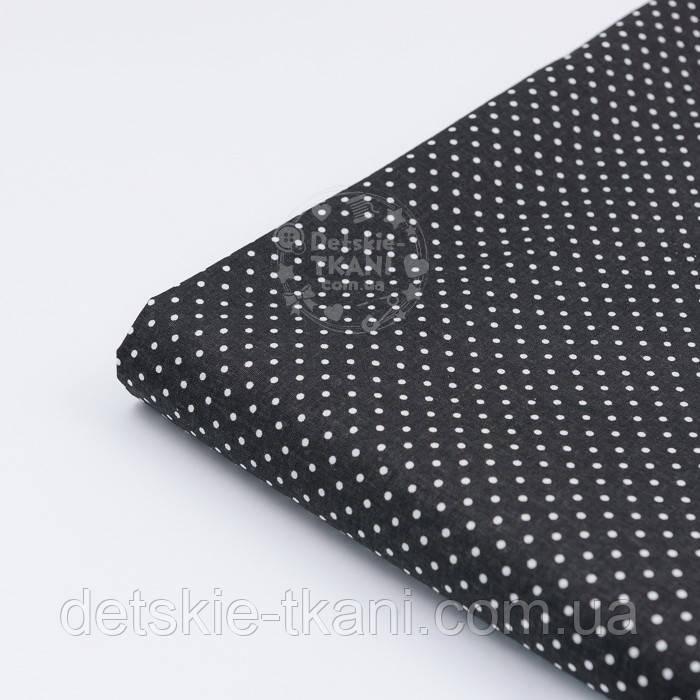 Лоскут ткани с мелкими белыми точками 2 мм на чёрном фоне, №2813, размер 18*145 см