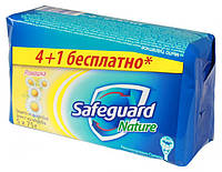 "Мило ""Safeguard"" 5*75г Ромашка/-544/"