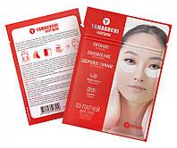 Патчи для глаз YAMAGUCHI Collagen & Snail Moisture Eye Patch