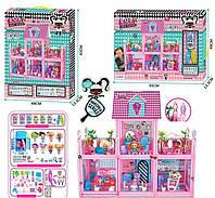 Игрушечный домик для куклы ЛОЛ 8369 LOL SURPRISE