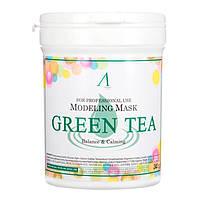 Альгинатная маска Anskin Green Tea Modeling Mask (EE00131)