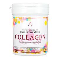 Альгинатная маска Anskin Collagen Modeling Mask (EE00140)