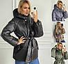 Р 42-48 Зимняя свободная куртка с поясом 22996