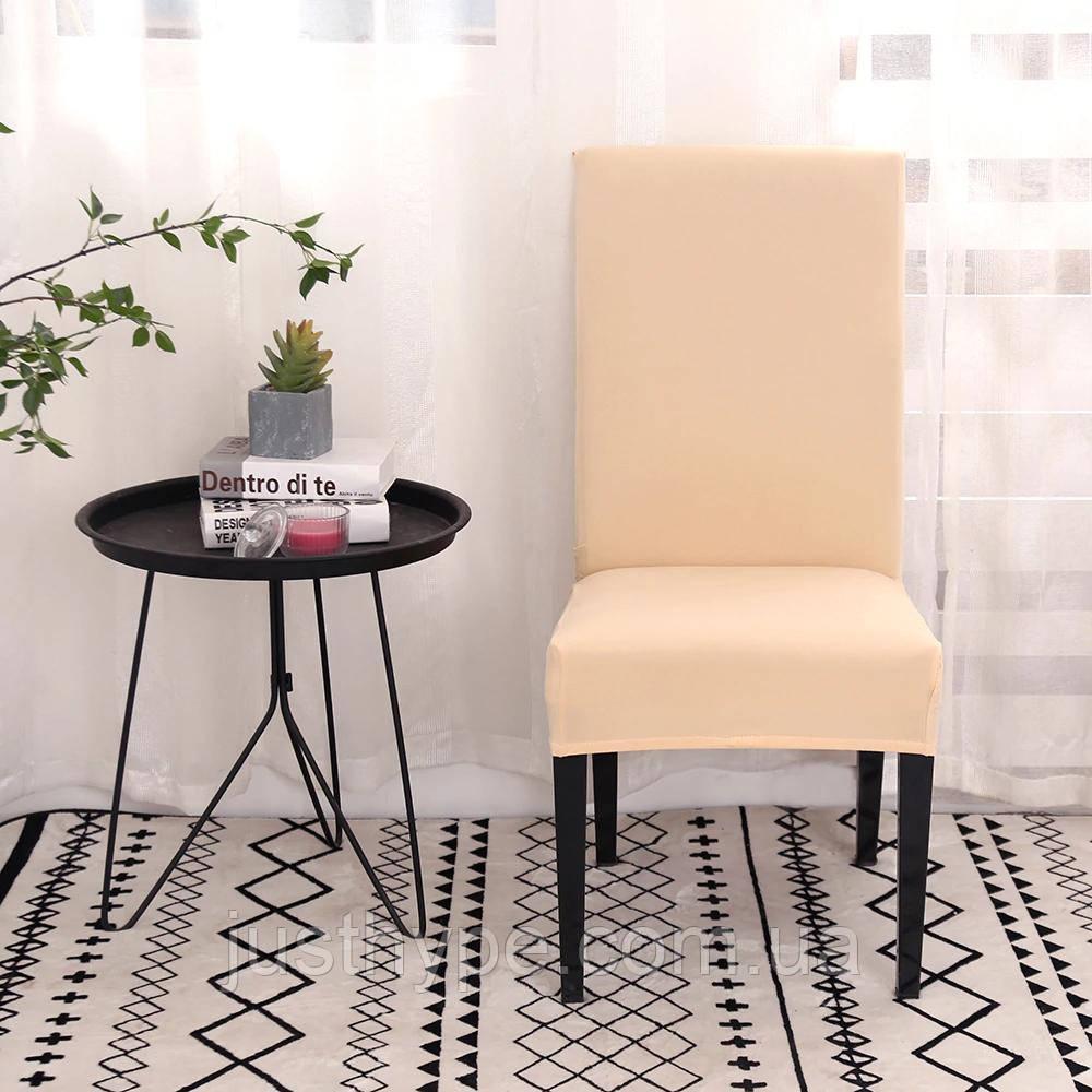 Чехол на стулья универсальный для мебели цвет бежевый  Код 14-0704