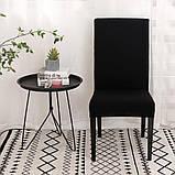Чехол на стулья универсальный для мебели цвет бежевый  Код 14-0704, фото 3